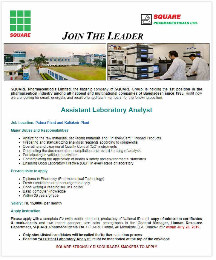Square Pharmaceuticals Jobs Circular Application 2019