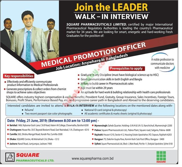 Square Pharmaceuticals Limited Jobs Circular 2019
