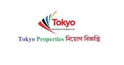 Tokyo Development Engineers Ltd