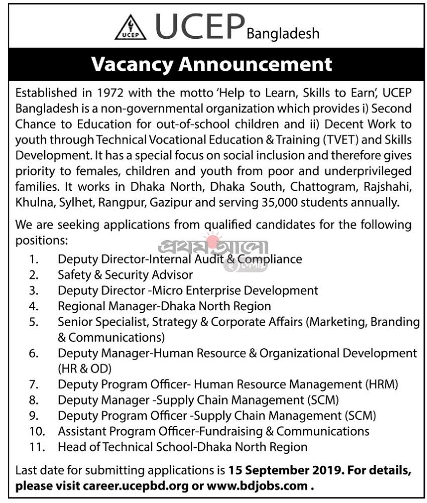 UCEP Bangladesh Job Circular 2019