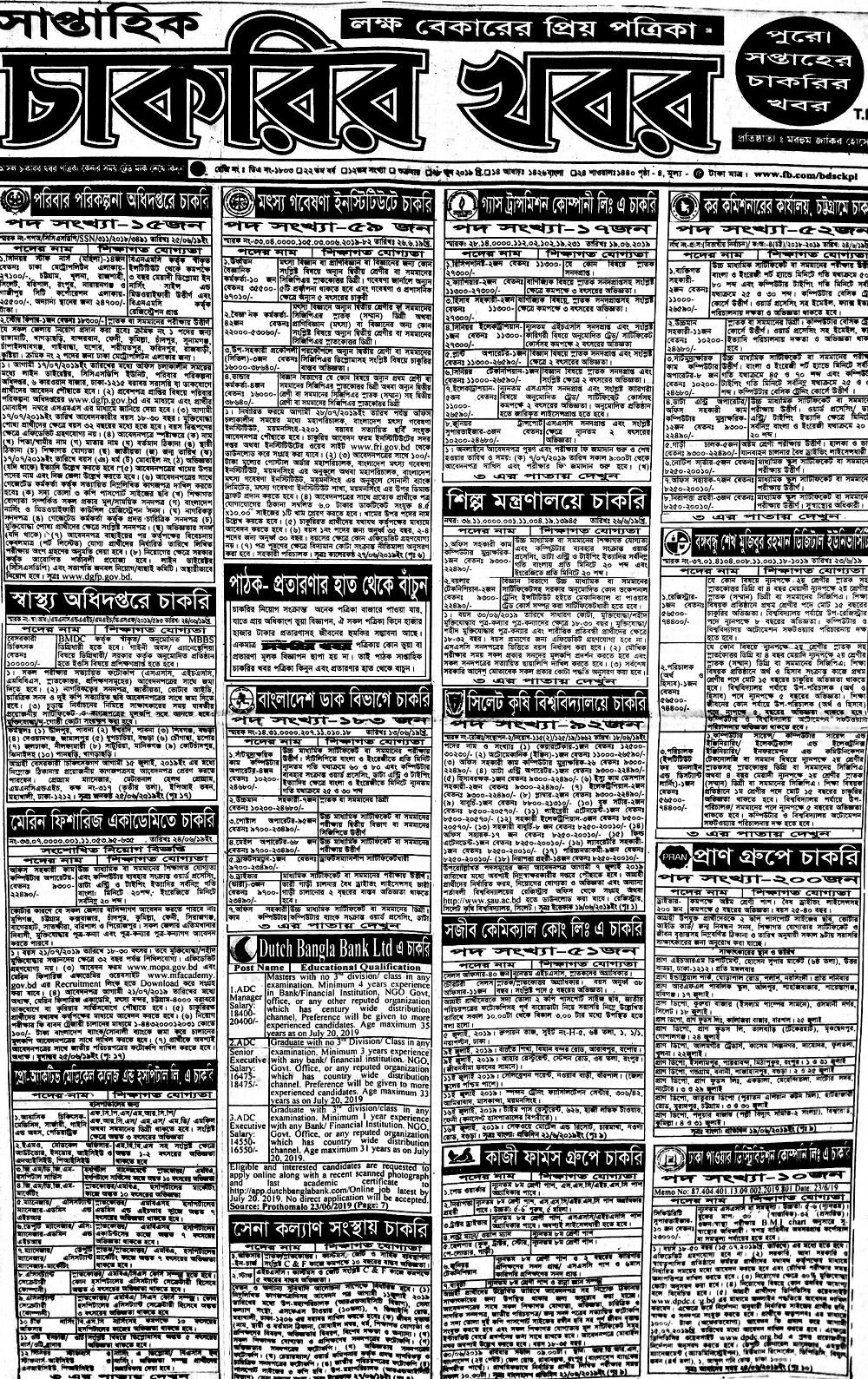 Weekly Jobs Newspaper 05 July 2019