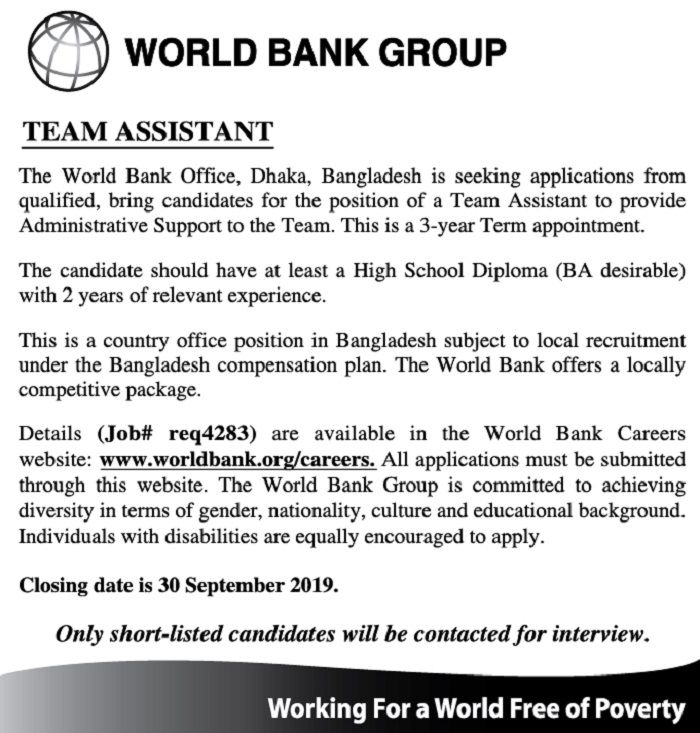 World Bank Job Circular 2019