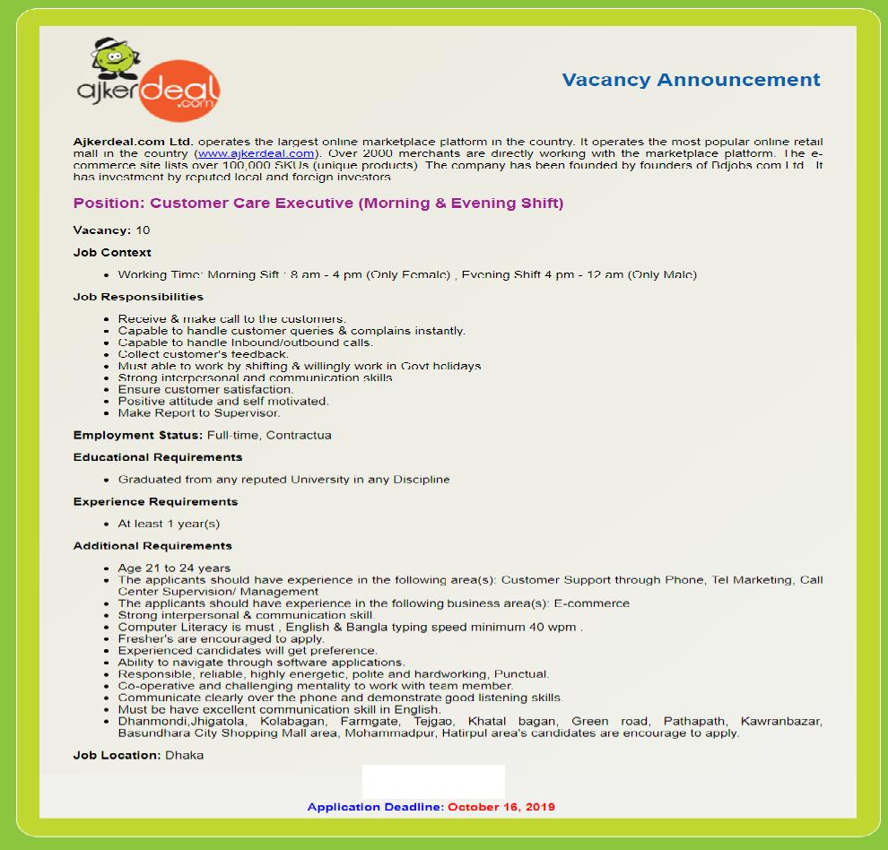 Ajkerdeal.com Ltd Job Circular