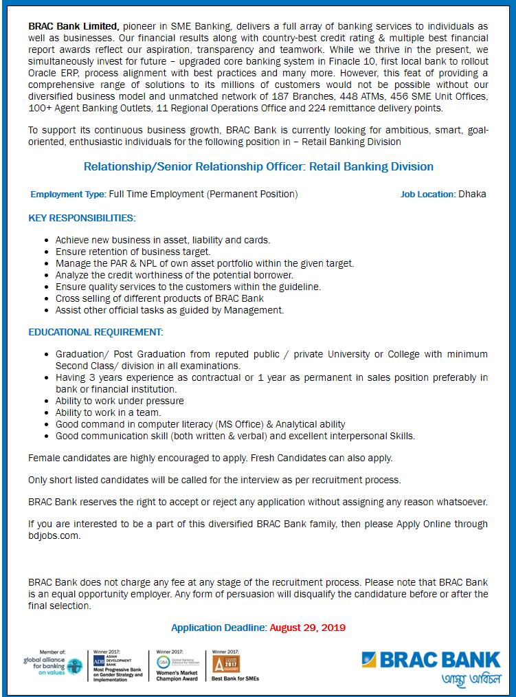 BRAC Bank Limited Job Circular 2019