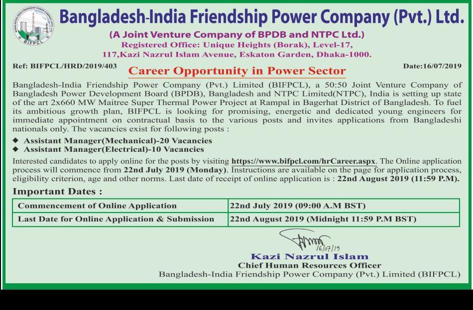 Bangladesh Power Development Board (BPDB) Job Circular 2019