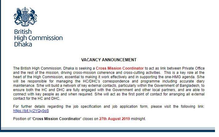 British High Commission Job Circular 2019
