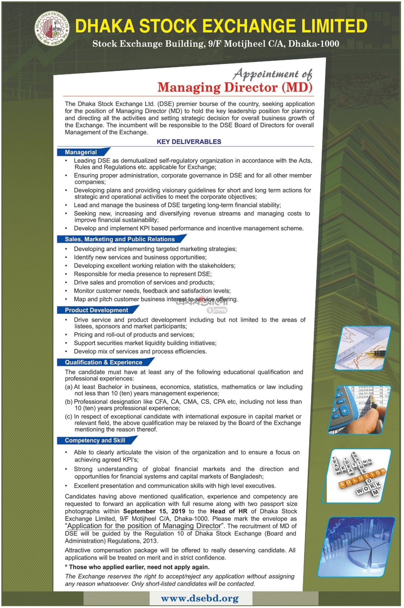 Dhaka Stock Exchange Limited Job Circular 2019