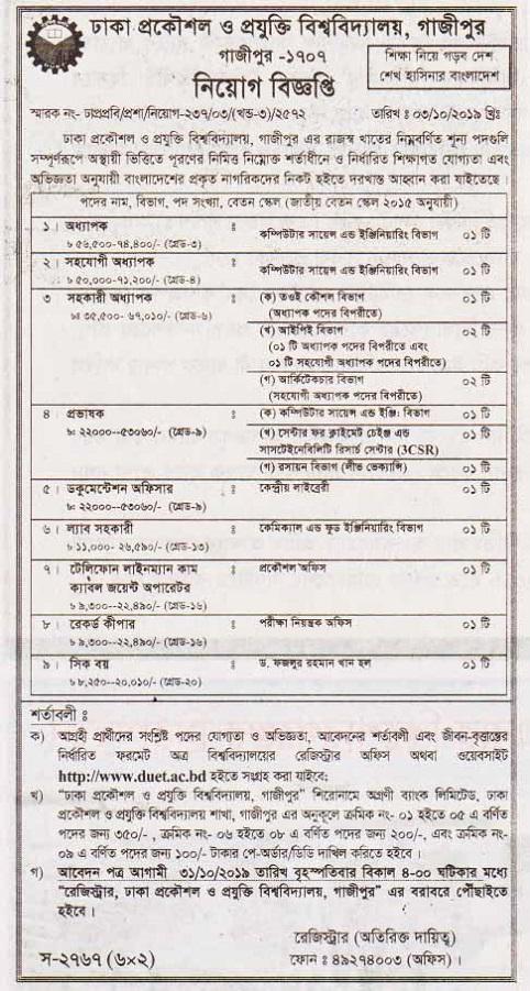 Dhaka University of Engineering & Technology (DUET) Jobs Circular 2019