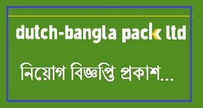 BD Jobs Circular Website in Bangladesh-Government, Bank