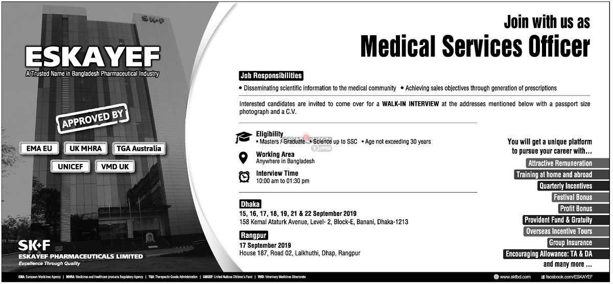 Eskayef Pharmaceuticals Job Circular 2019