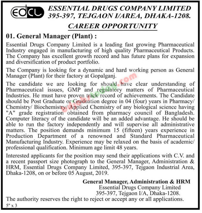 Essential Drugs Company Limited Job Circular 2019