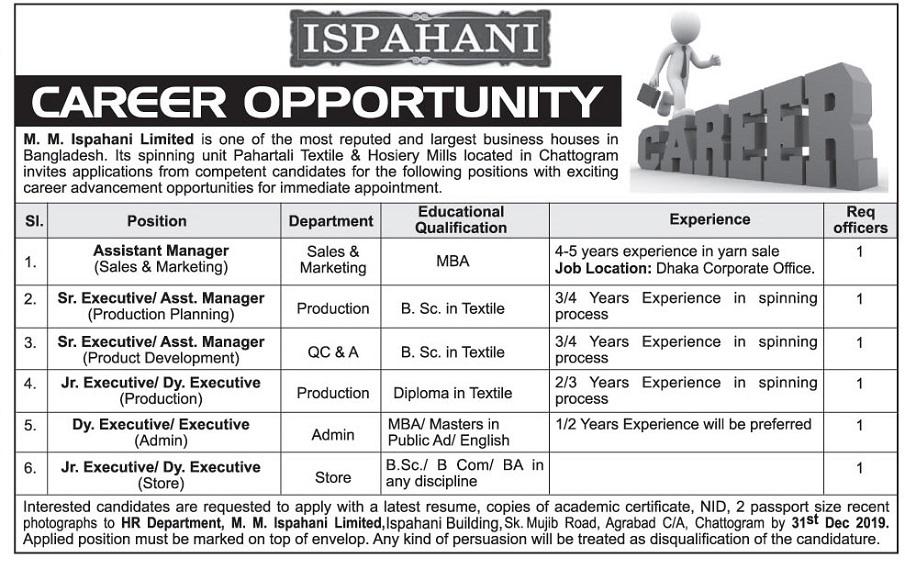 Ispahani Foods Limited Job Circular 2019
