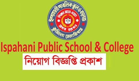 Ispahani Public School and College Job Circular 2019