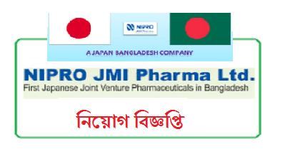 NIPRO JMI Pharma Jobs Circular 2019