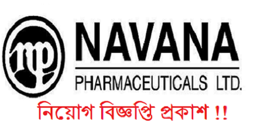 Navana pharmaceuticals ltd Job Circular 2019