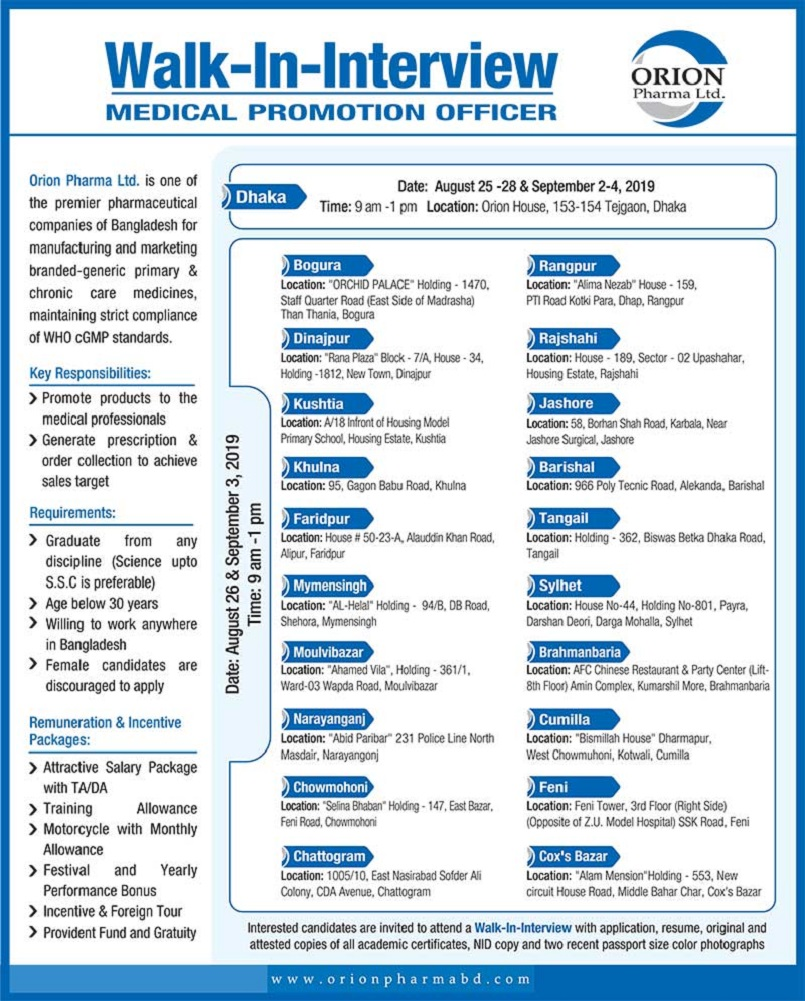 Orion Pharma Limited Job Circular