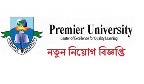 Premier University Job Circular 2019
