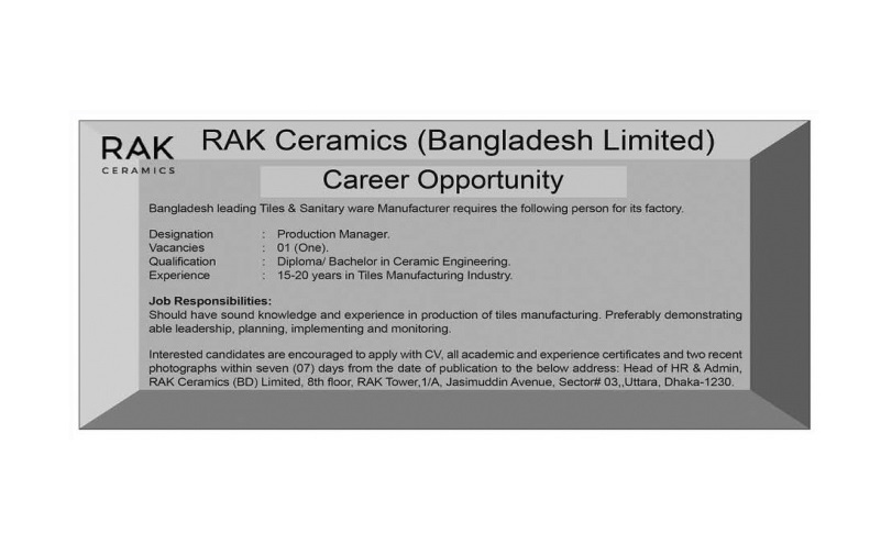 RAK Ceramics (Bangladesh) Limited Job Circular 2020