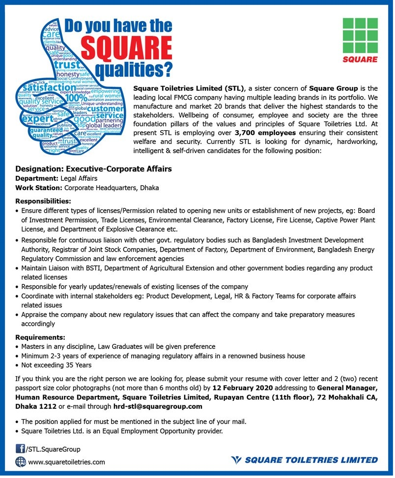 SQUARE Toiletries Limited Job Circular 2020