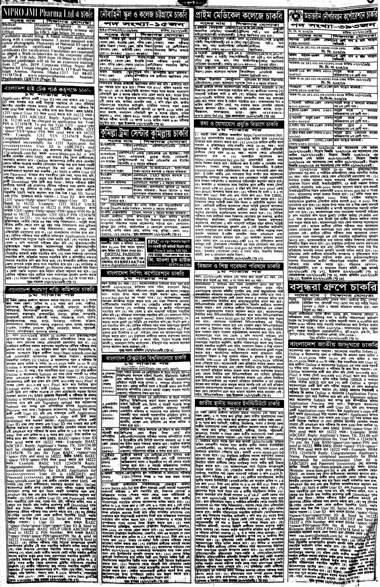 Saptahik Chakrir Khobor Newspaper 26 July 3