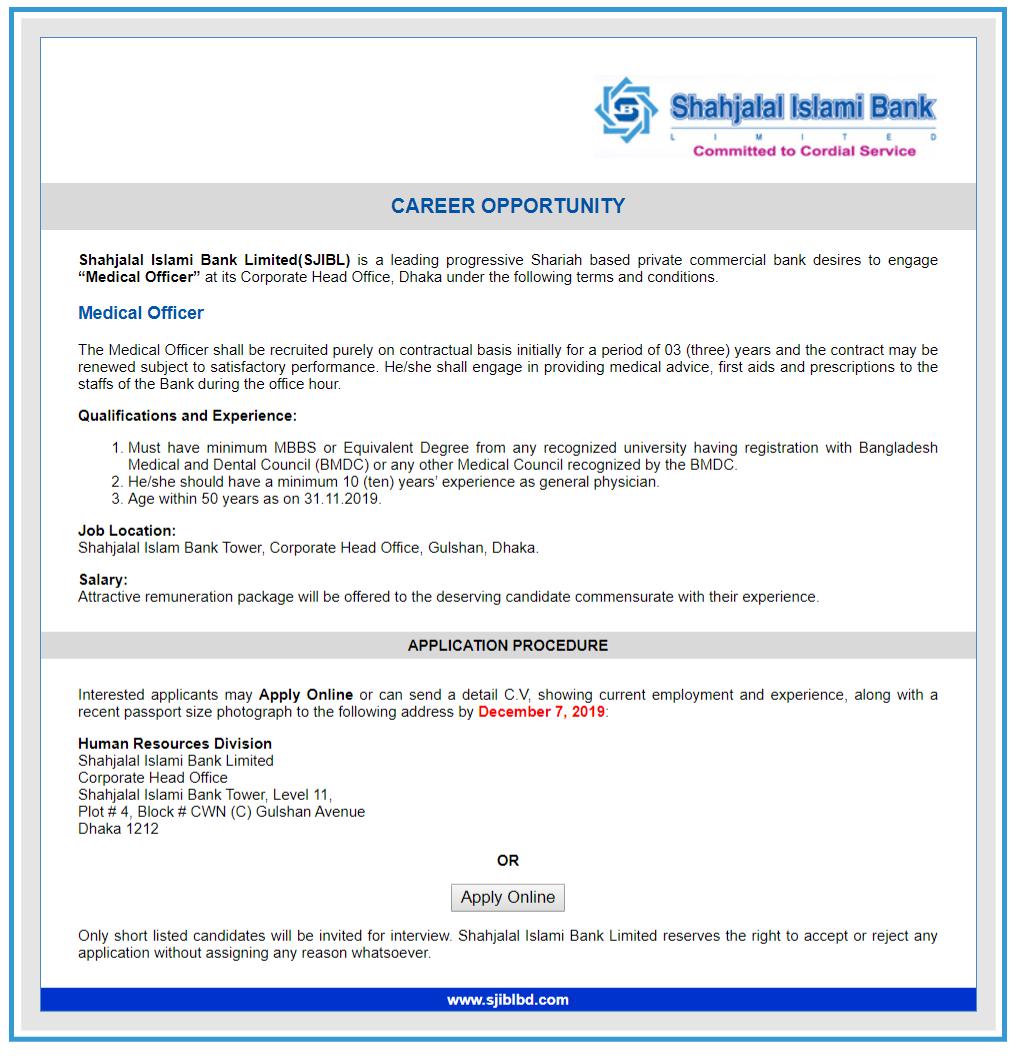 Shahjalal Islami Bank Limited Job Circular 2019