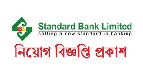 Standard Bank Limited Job Circular 2019