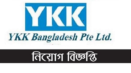 YKK Bangladesh Pte. Ltd Job Circular 2019