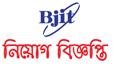 BJIT Group Job Circular 2019
