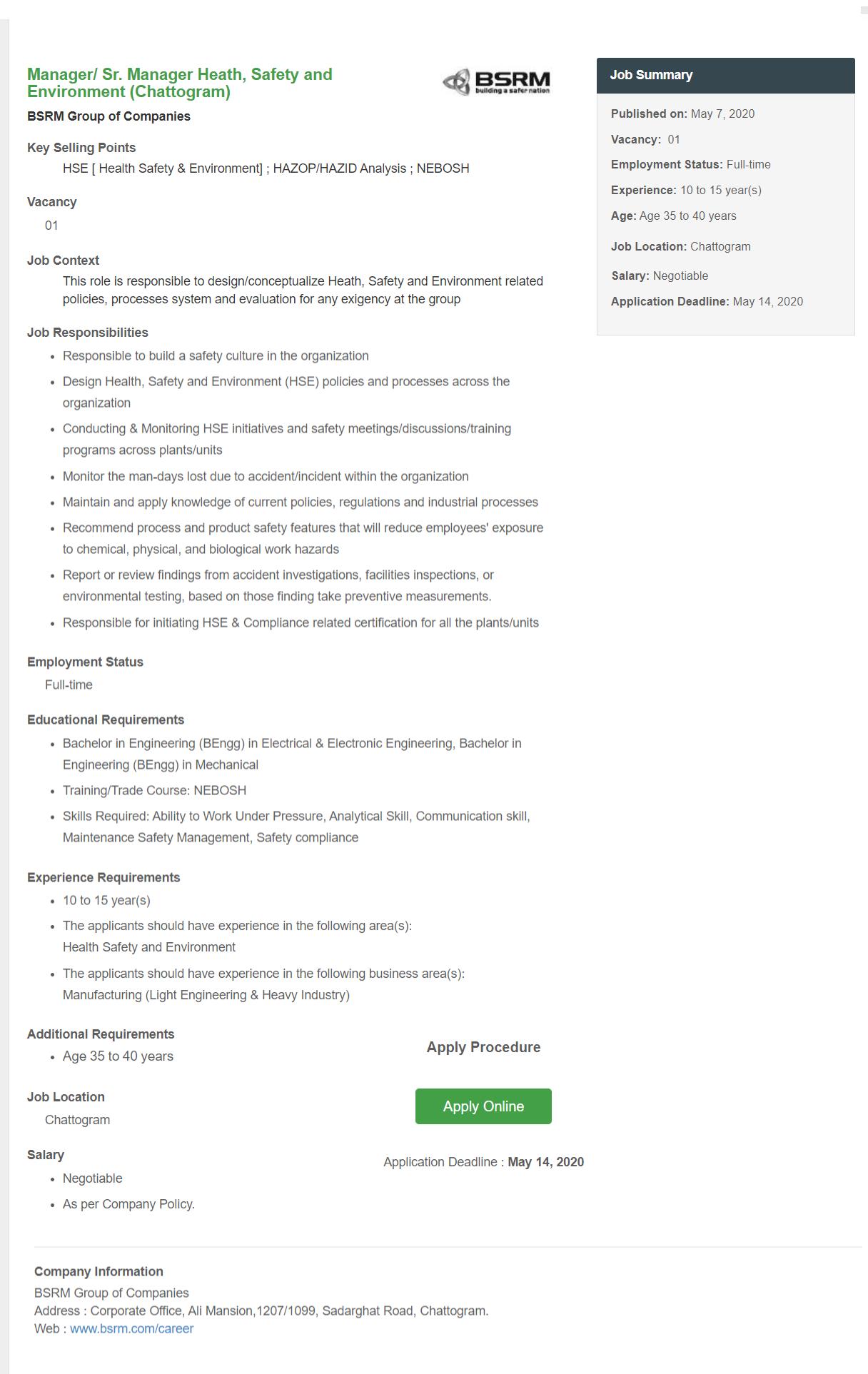 BSRM Job Circular 2020
