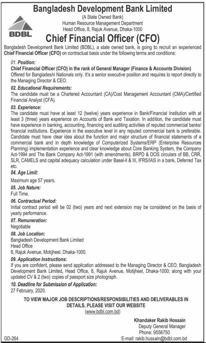 Bangladesh Development Bank Limited Job Circular 2020
