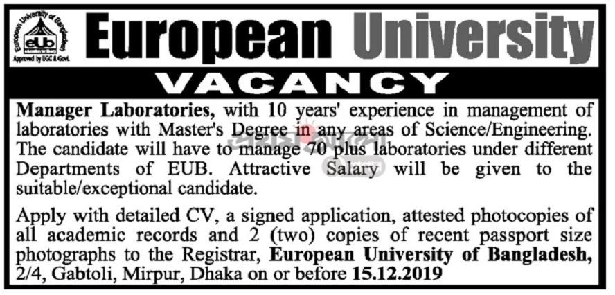 European University of Bangladesh (EUB) Job Circular 2019