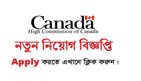 BD Jobs – Leading Job Circular Website in Bangladesh