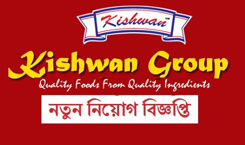 Kishwan Group Job Circular 2019