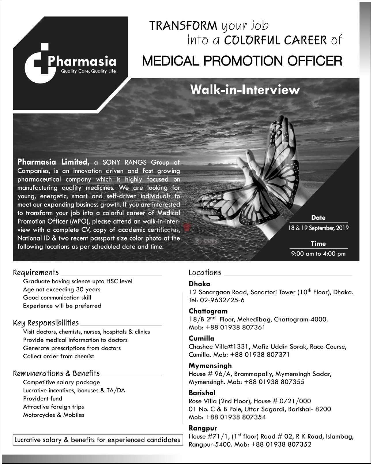 Pharmasia Limited Job Circular 2019