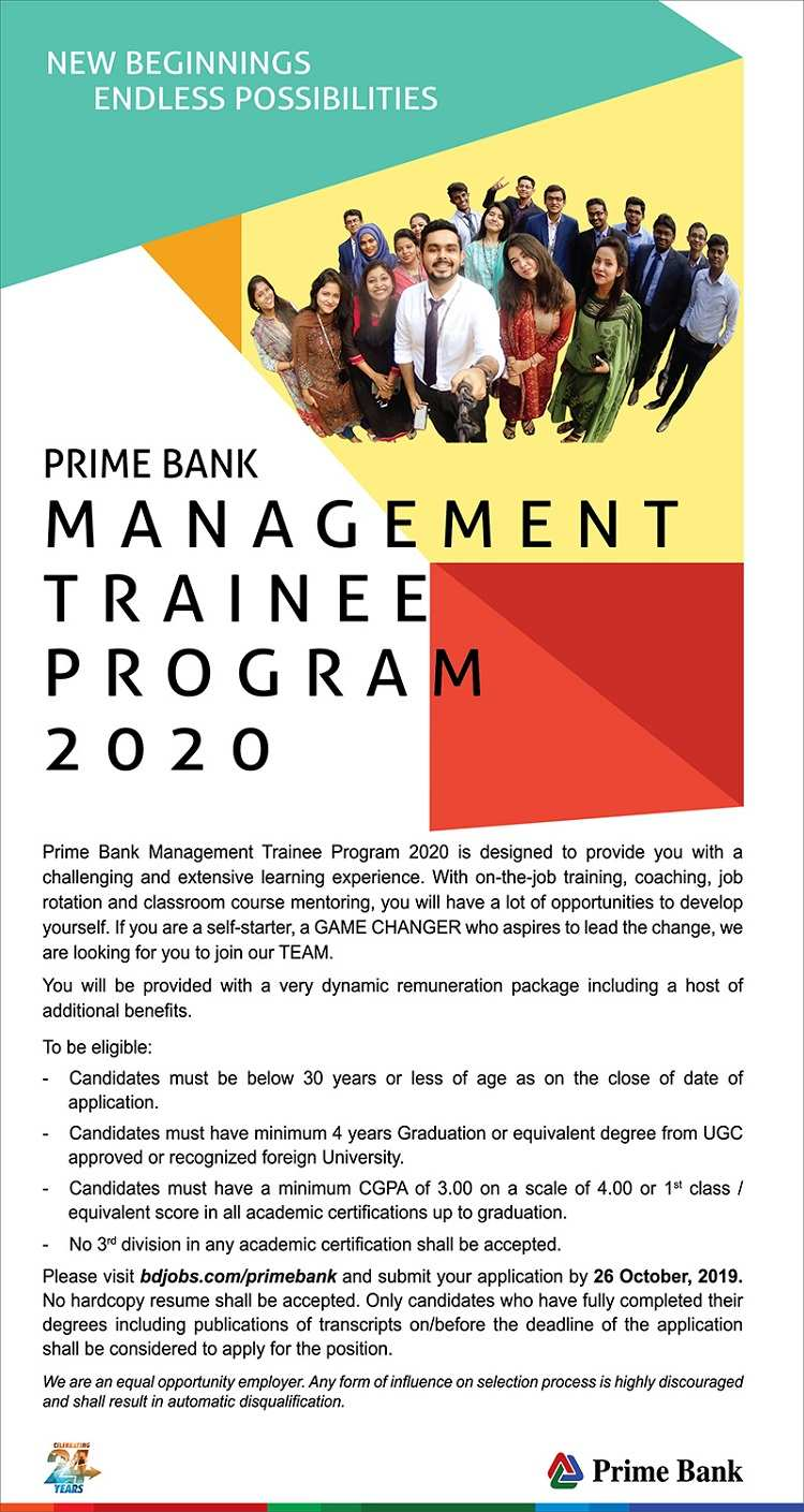Prime Bank Limited Job News 2019