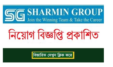Sharmin Group Job Circular 2019