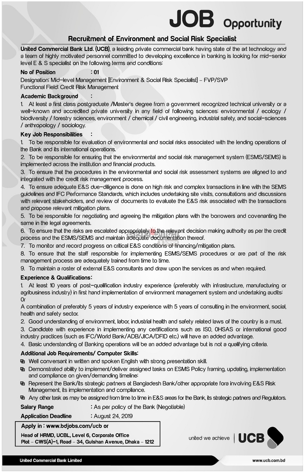 United Commercial Bank Limited Job Circular 2019
