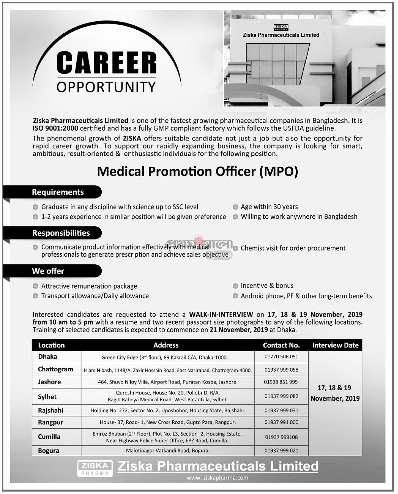 Ziska Pharmaceuticals Ltd Job Circular 2019