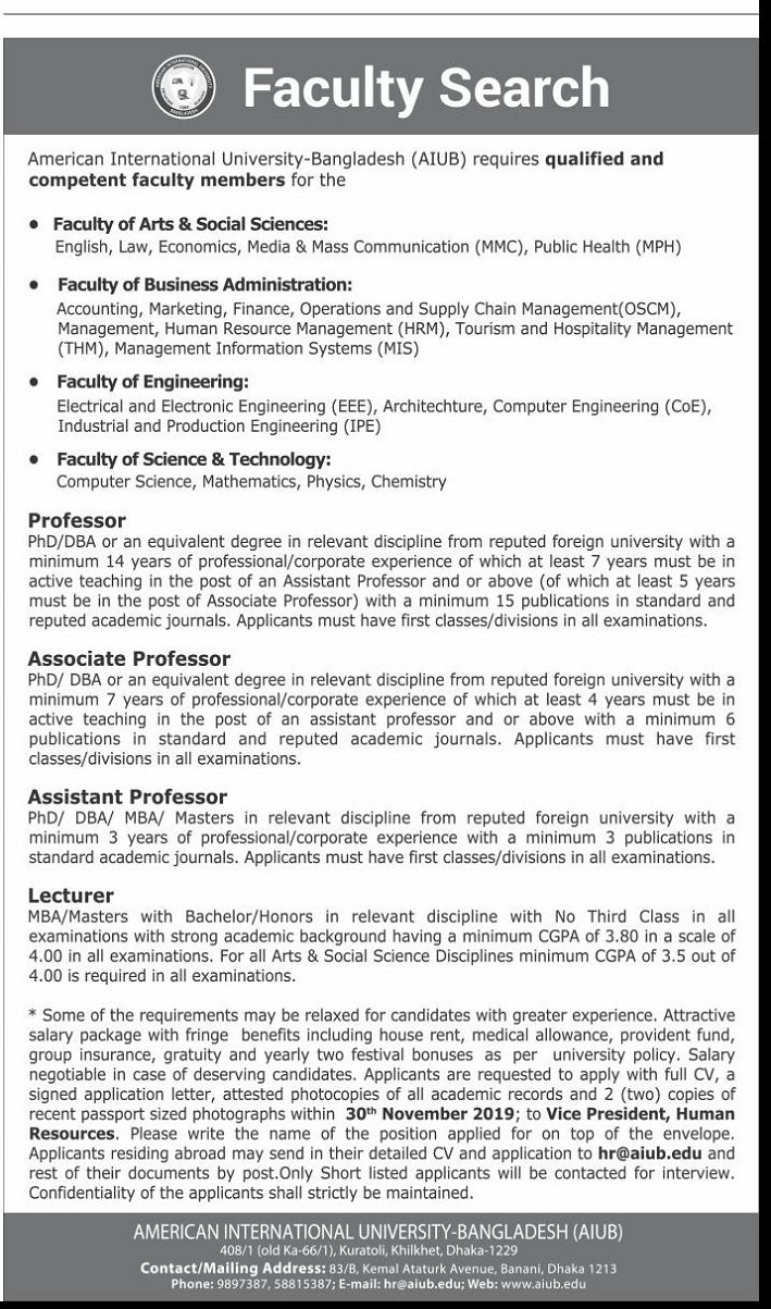 American International University-Bangladesh Job Circular 2019