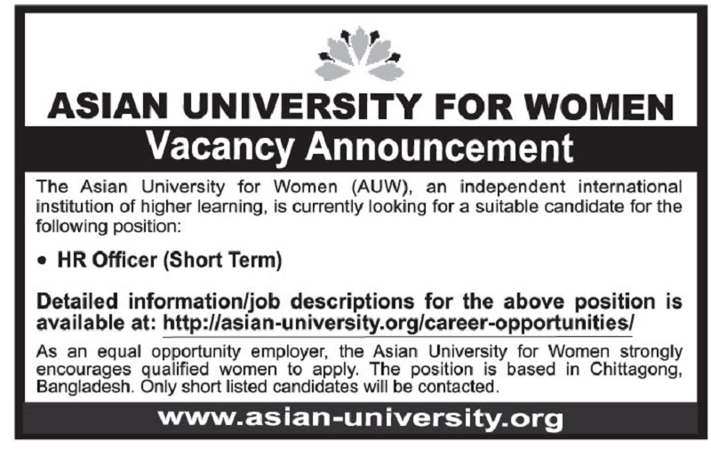 Asian University for Women (AUW) Job Circular 2019