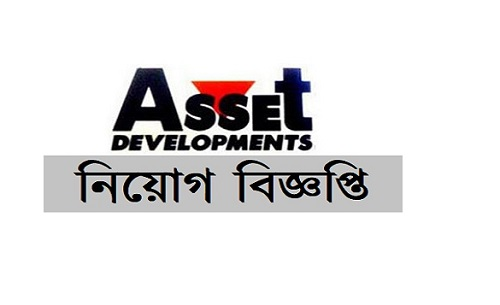 Asset Developments and Holdings Ltd Jobs Circular 2019