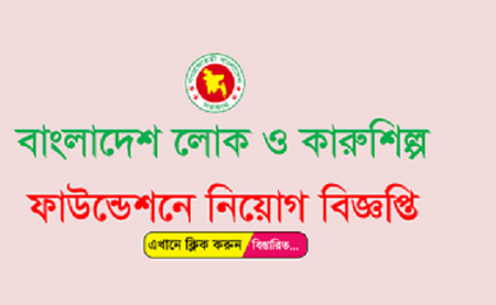 Bangladesh Folk Art and Craft Foundation Job Circular 2019