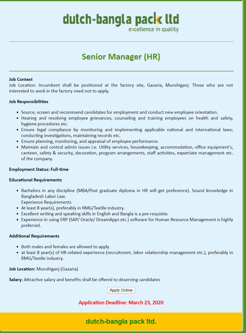 Dutch-Bangla Pack Ltd (DBPL) Job Circular 2020