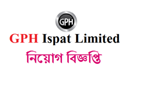 Golden Ispat Limited Jobs Circular 2019
