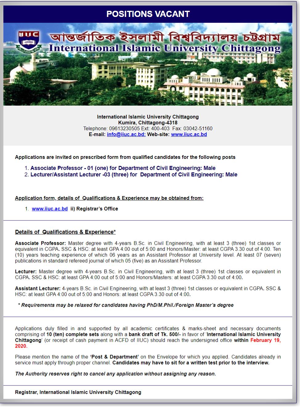 International Islamic University Chittagong Job Circular 2020