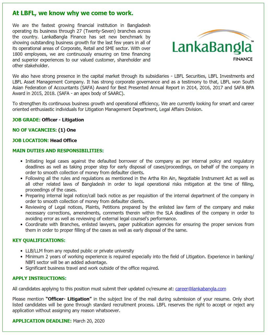 LankaBangla Finance (LBFL) Job Circular 2020
