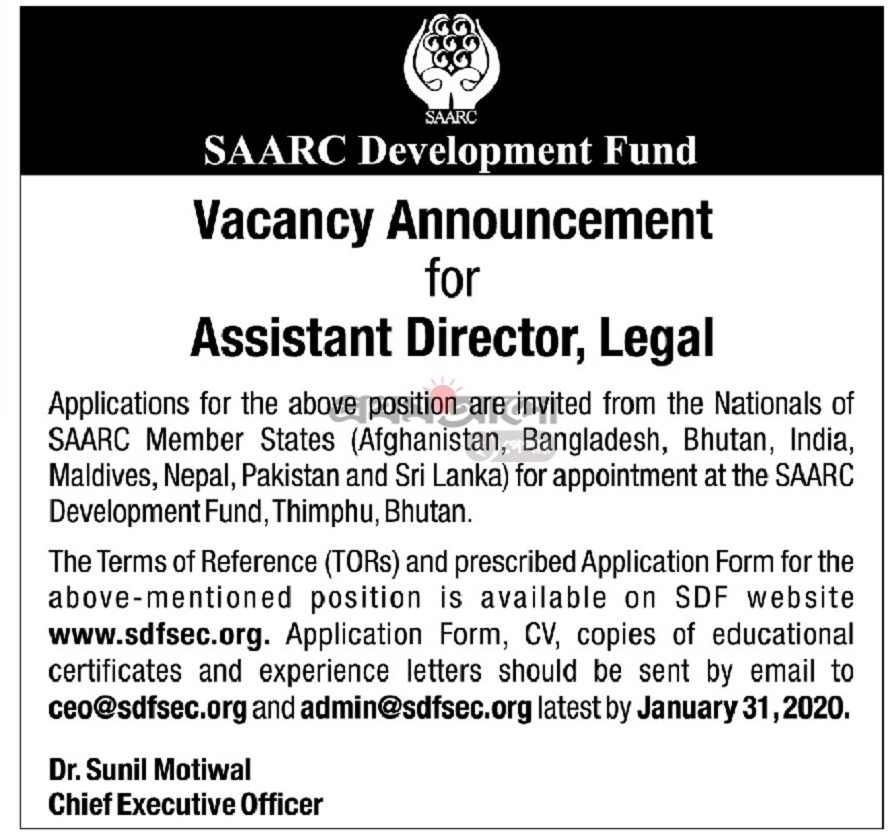 SAARC Development Fund (SDF) Job Circular 2020