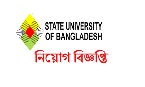 State University of Bangladesh (SUB) Job Circular 2019