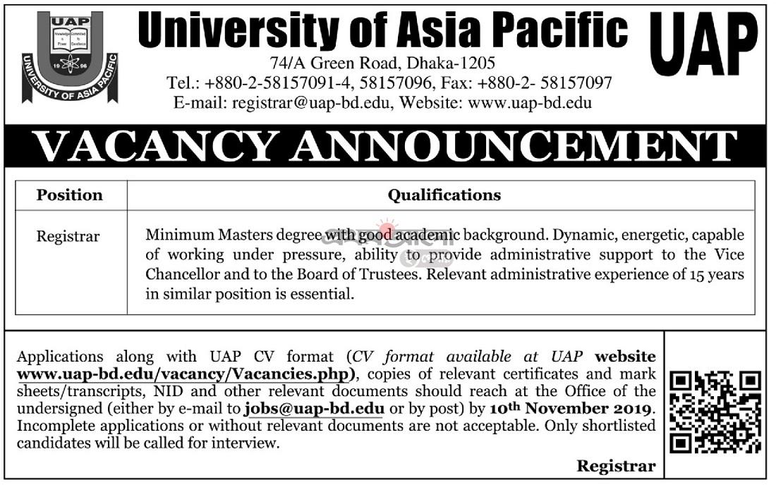 University of Asia Pacific Job Circular 2019