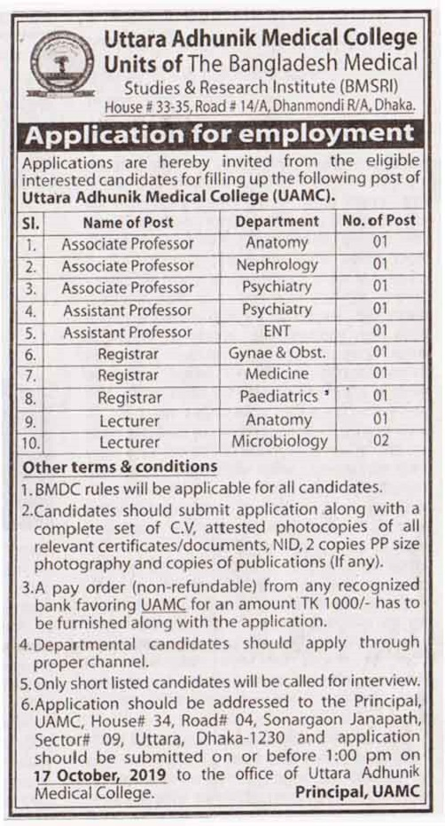 Uttara Adhunik Medical College (UAMC) Job Circular 2019